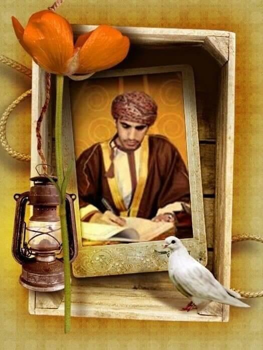 الشيخ د. سالم القطيبي